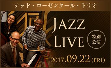 JAZZ LIVE 2017
