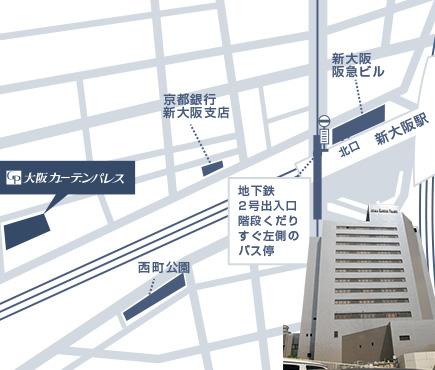 新大阪駅より無料シャトルバスで3分