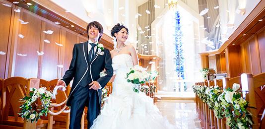 Wedding 選べるスタイルでふたりが輝く結婚式