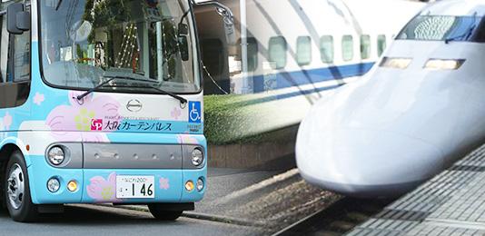 Access 新大阪駅から無料シャトルバスで約3分