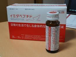 イミダペプチド2