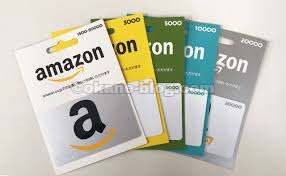 amazon-giftcard-conbini01[1]