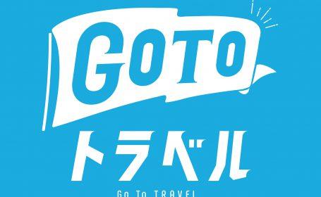 gototravel_logo_blue